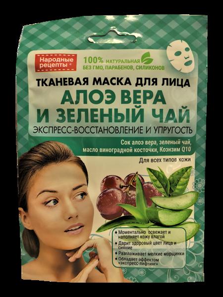 """Auduma maska sejai """"Alveja un zaļā tēja"""" (25 ml; ātra atjaunošanās un elastība)"""