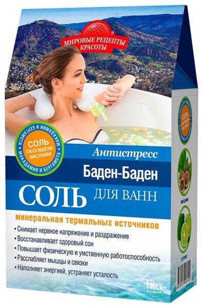 Соль для ванны Баден-Баден (500 г; антистресс)