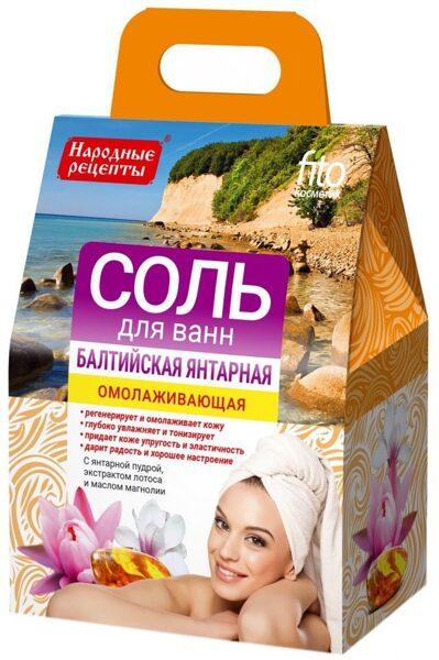 Соль для ванны Балтийская янтарная (500 г; омолаживающая)
