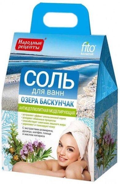 Соль для ванны озера Баскунчак (500 г; антицеллюлитная моделирующая)