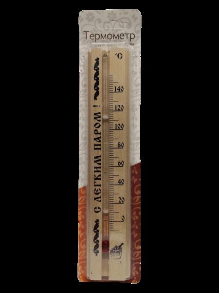 Pirts termometrs