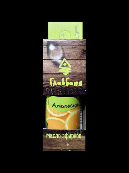 """Ēteriskā eļļa """"Apelsīns"""" (10 ml)"""